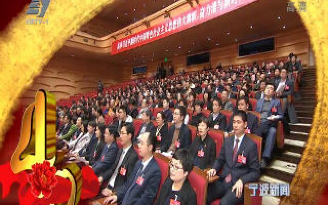 宁波改革开放40年印迹·事件:宁波试点实事工程人大代表票决制