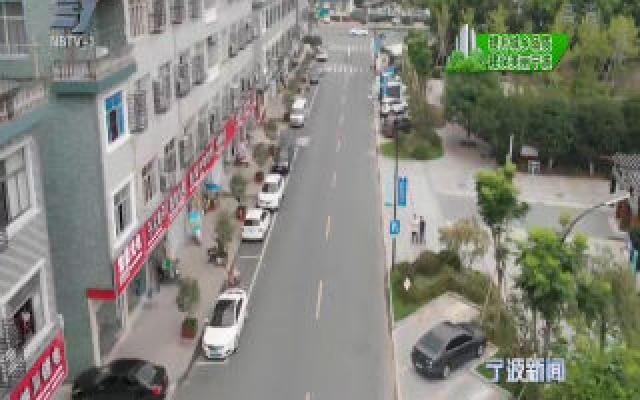 (城乡争优)宁海西店镇:分类式收集 就地化减量 垃圾处理走出循环经济新路子
