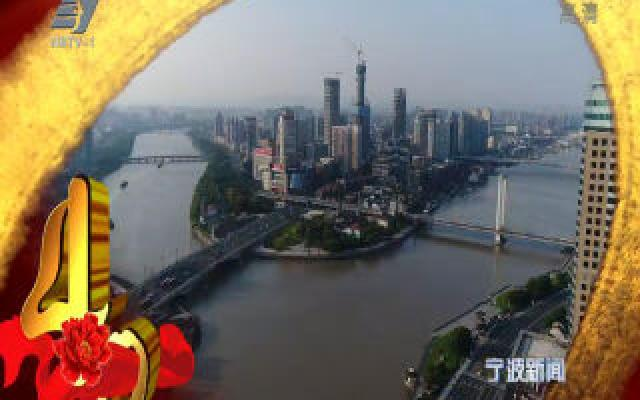 """宁波改革开放40年印迹·人物)六十八 徐亚芬:愿做一名""""农夫"""" 浇灌育人的沃土"""