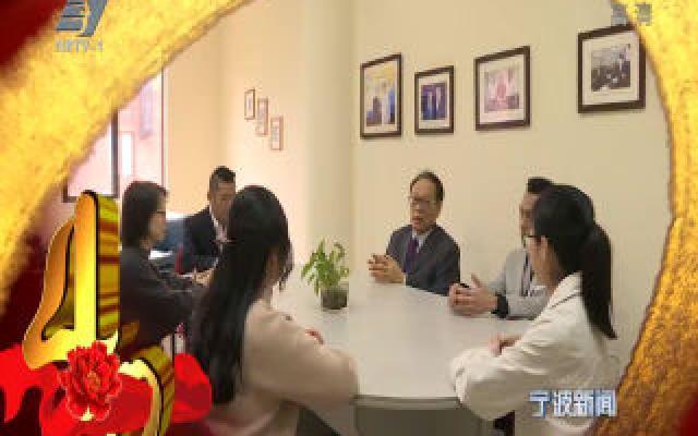 宁波改革开放40年印迹·人物:蔡裕成:打造全省首个台商投资园区的人
