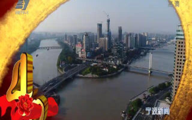 宁波改革开放40年印迹·人物:116名宁波籍院士:院士之乡名不虚传