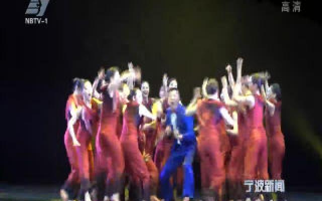 庆祝改革开放40周年舞蹈展演举行