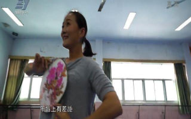 改革开放四十年·走在奋斗路上:舞者张晓妍