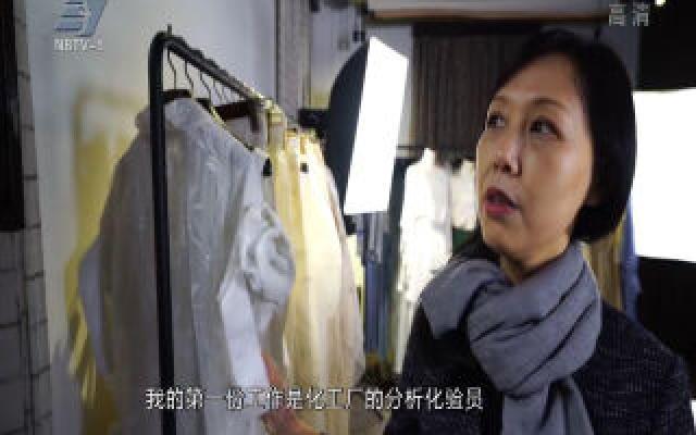 """改革开放四十年·走在奋斗路上:""""秀女""""傅文洁"""