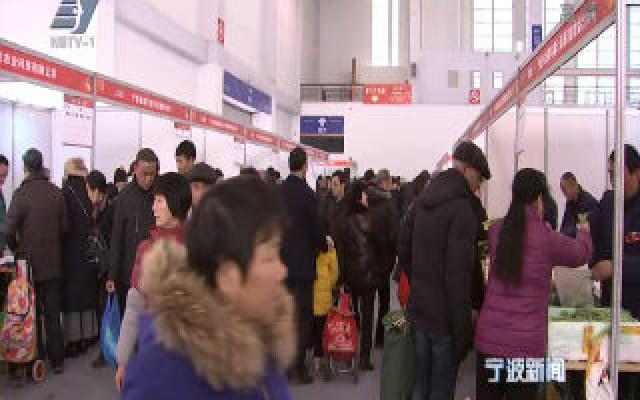 春节年货展销会:三十年的变与不变