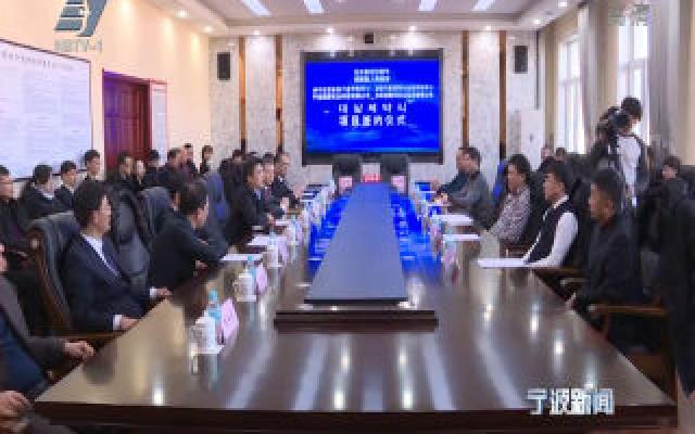 精准帮扶 共赴小康丨奉化:与安图县政府签订年产3万吨杏鲍菇项目投资协议