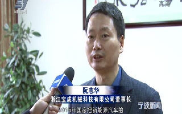 (老兵新传)阮志华:白手起家打造环卫机械企业 回馈社会助力慈善事业