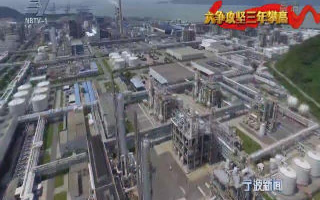 大榭:全国最大低温乙烷罐完成气顶升 助力宁波万亿级绿色石化产业集群建设