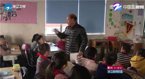 """最美浙江人:""""最美摆渡人""""去世 13位青年教师接棒护送孩子上学"""
