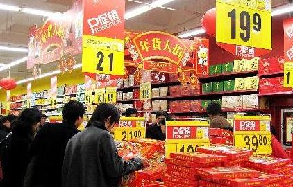 外贸进出口形势好转 全市社会消费增势平稳