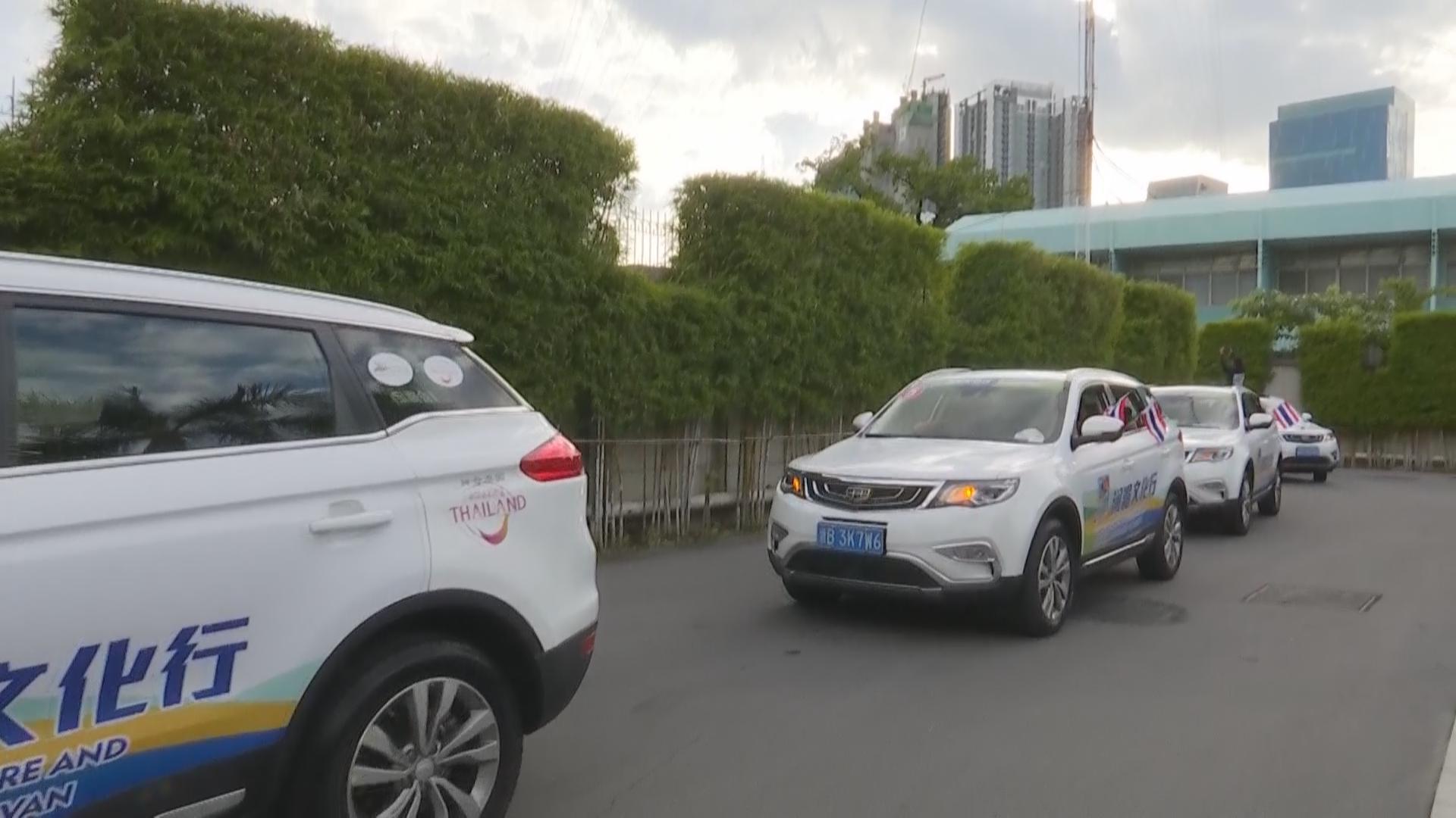 """""""澜湄文化行""""之九:友好车队抵达曼谷 受到热烈欢迎"""
