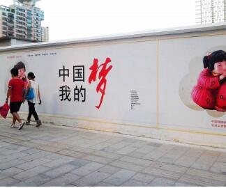 """宁波出台围挡改造提升方案 5月20日前全市围挡将刷新""""颜值"""""""
