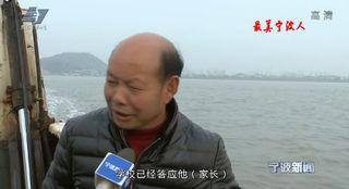 隔洋塘的摆渡人 小学教师护送了海岛学生14年