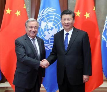 习近平会见联合国秘书长古特雷斯:不把道路模式理论强加于人