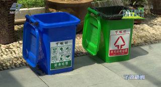 宁海:农村生活垃圾处理走上可持续之路