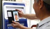 养老保险资格认证更方便 手机上刷脸就能完成信息核对