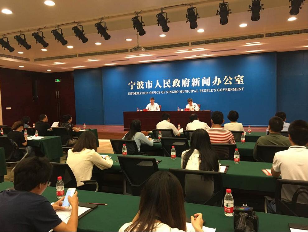 《宁波市气候资源开发利用和保护条例》将于今年7月1日起正式实施