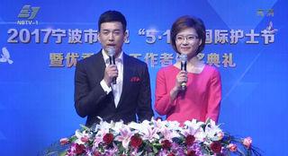 """宁波市庆祝""""5·12""""国际护士节暨优秀护理工作者颁奖典礼"""