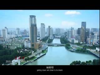 发现宁波之美|书藏古今 港通天下(英文版)
