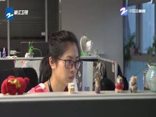 """大地的回响——创新发展篇 海康威视:永葆""""28岁""""创新活力 新昌:用铁的决心抓创新"""
