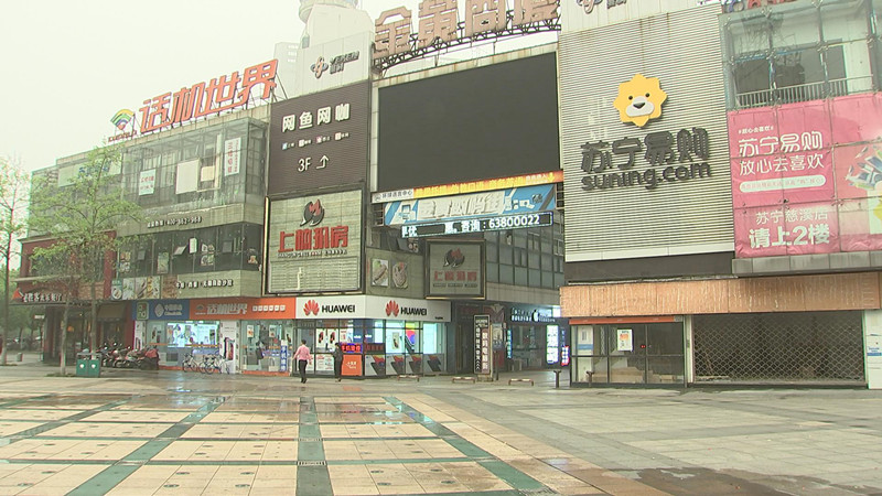 慈溪:商铺认领市政设施 街道面貌焕然一新