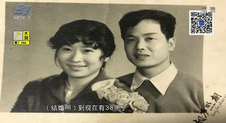 在现场:照片里忆往昔 居民盛赞改革开放40周年美好生活
