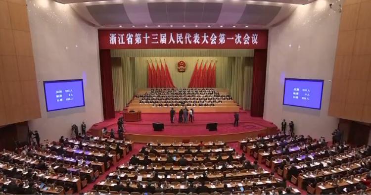 省十三届人大一次会议开幕 宁波市代表委员热议政府工作报告