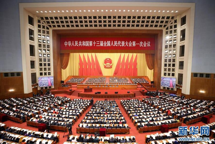 两会日程预告|3月17日:选举新一届国家机构领导人