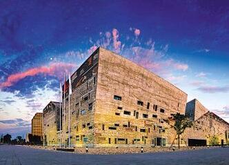 【航拍】宁波博物馆