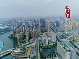 """宁波国家高新区:崛起""""浙江制造""""新势力"""