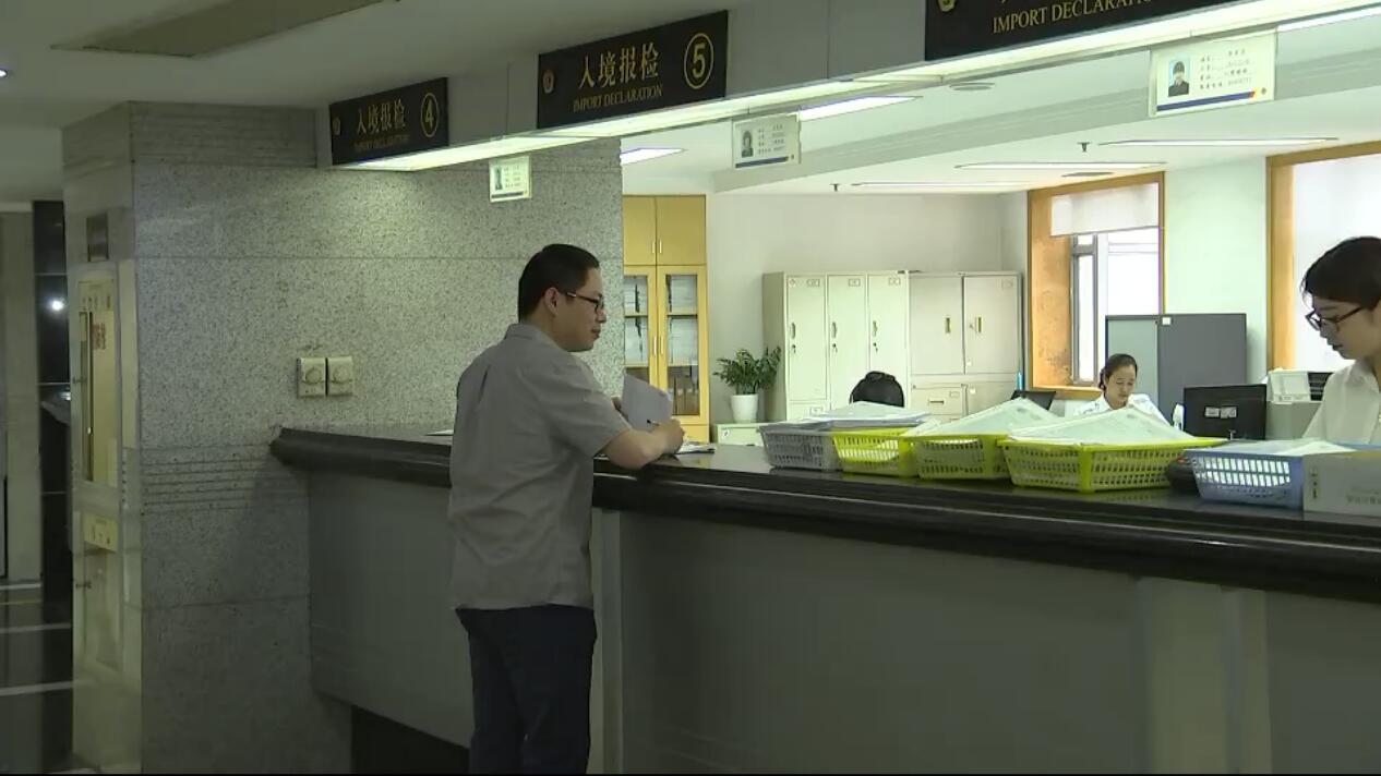 """宁波出入境检验检疫提货单无纸化助力""""最多跑一次"""""""