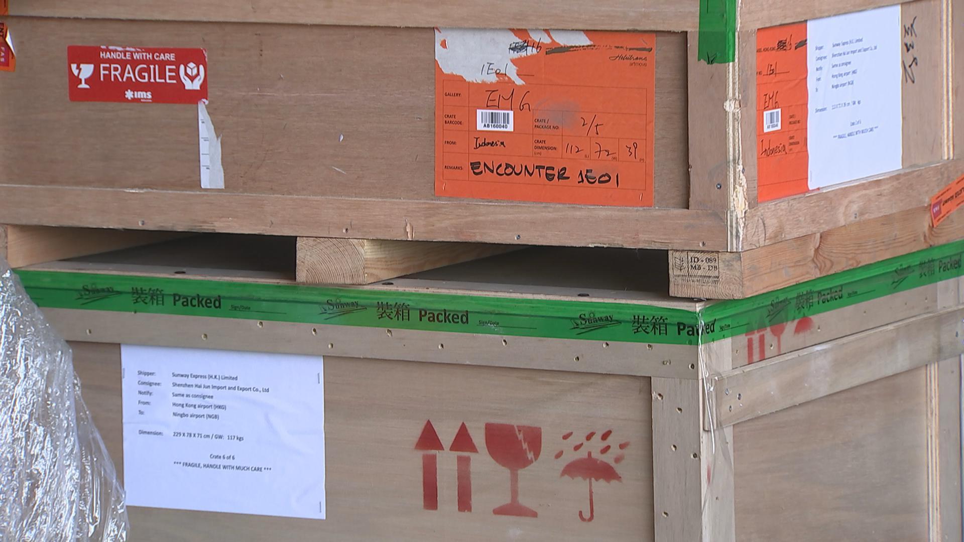 第十五届亚洲艺术节首批入境展品抵甬 来自印度尼西亚