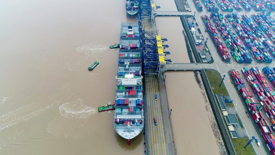 全球最大港牵手全球第二大银行!省海港集团与建行签署全面战略合作协议