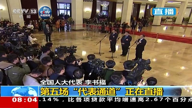 """李书福亮相""""代表通道"""":宁波是吉利实现高质量发展的典型地方"""