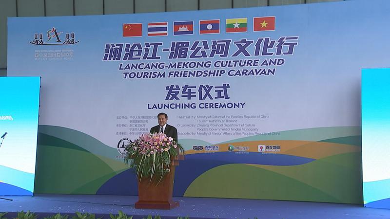 """""""澜湄文化行""""宁波发车!一个月横跨中泰柬老4国,行程1万公里!"""