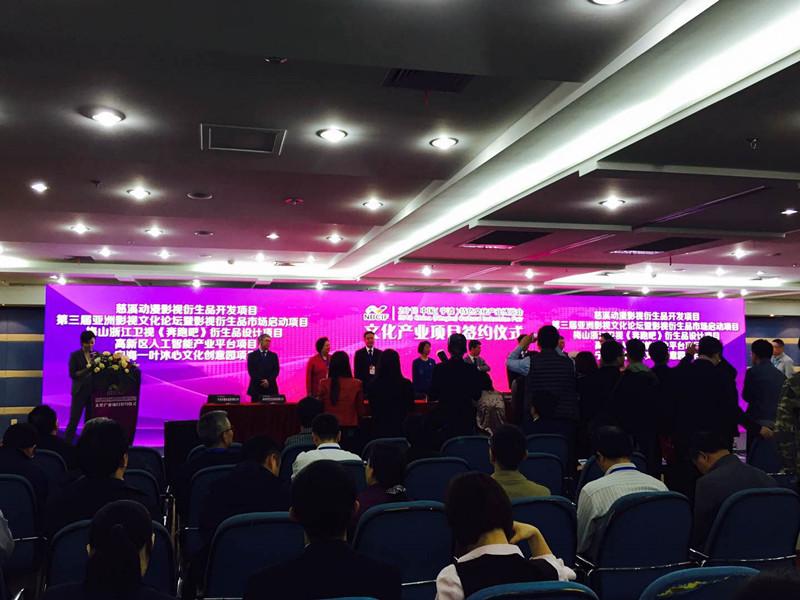 聚焦文博会   又有一批文化项目落户宁波,总金额逾70亿!