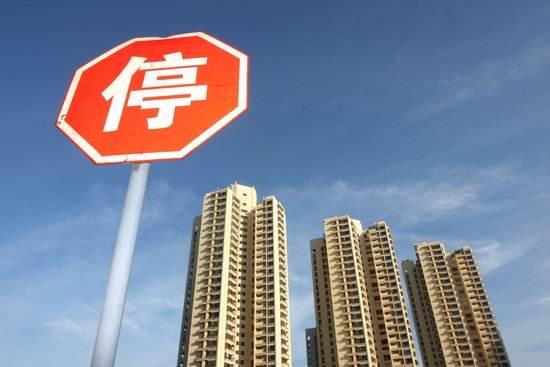 人大代表建议:尽快明确住宅70年产权到期后怎么办