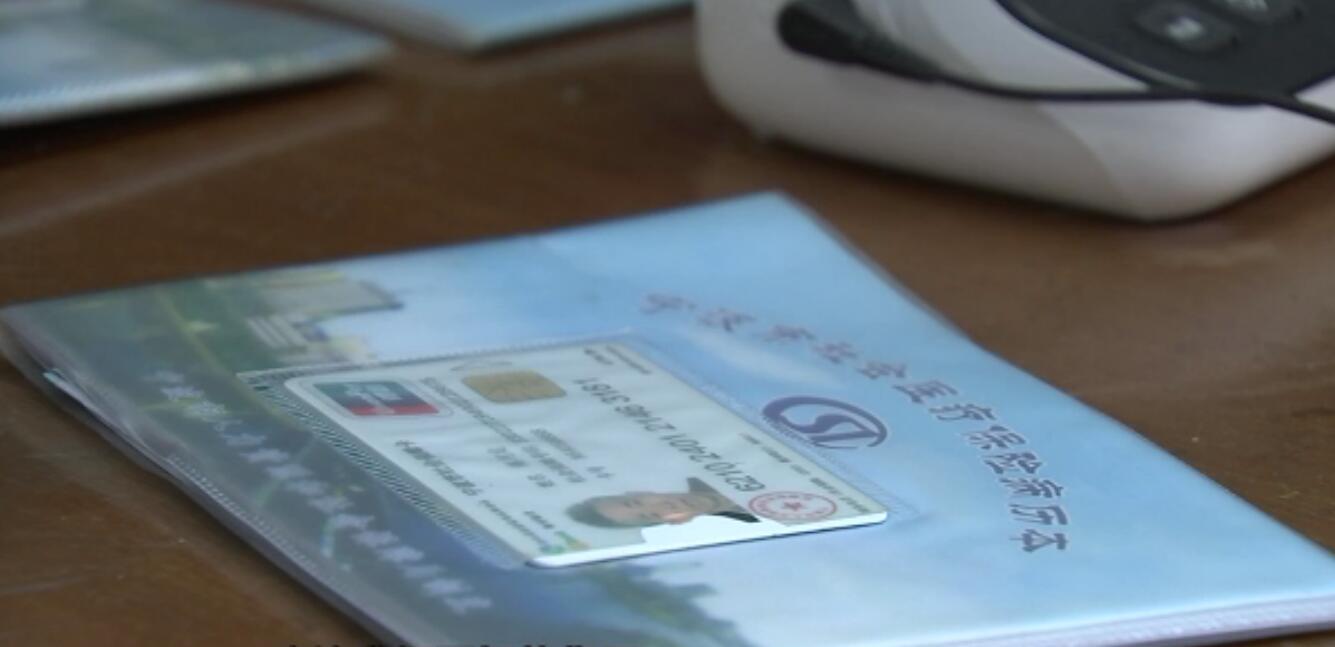 全国两会时间:缓解看病难 宁波各医院有新招