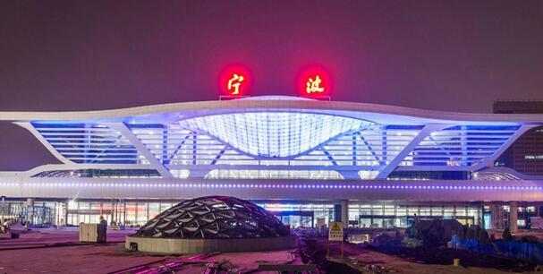 【航拍】现代化综合交通枢纽——宁波火车站