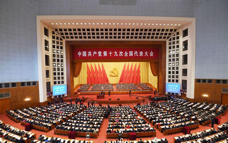 习近平指出,中国特色社会主义进入新时代是我国发展新的历史方位