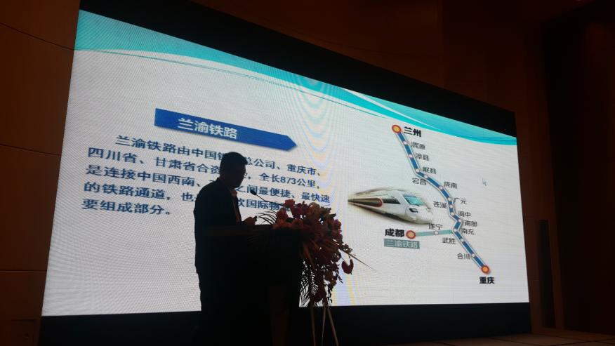 宁波舟山港全力布局海铁联运网络 今年争取突破60万标箱