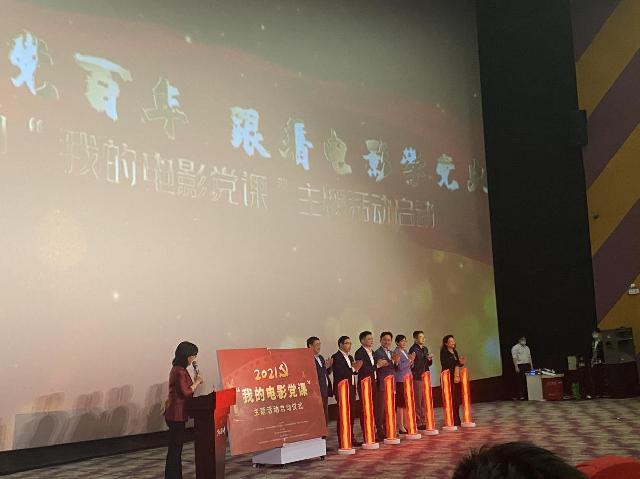 忆初心、担使命!宁波300多名党员跟着电影学党史
