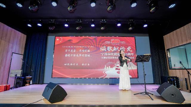 用歌声表达对党的真挚深情 宁波市庆祝建党100周年主题音乐优秀作品发布