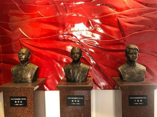 浙江宁波:挖掘红色资源 打造红色教育基地