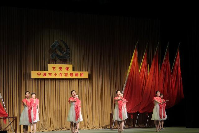 """让红色历史""""活""""起来 """"艺党课""""走进象山"""