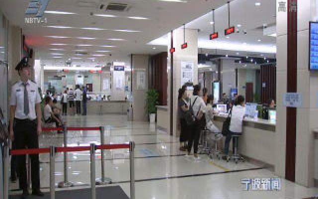 """暖民心 海曙不动产登记中心推出""""上门服务"""""""