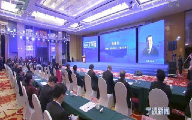 包玉刚先生诞辰100周年纪念大会举行
