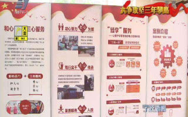 """服务争效丨宁波供电公司推出企业办电""""四省""""服务 提升电力营商环境"""