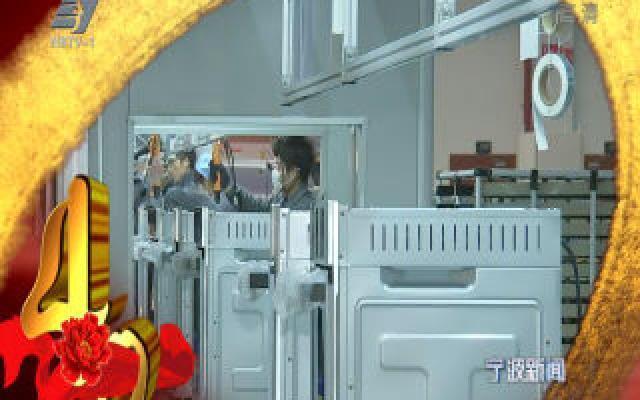 宁波改革开放40年印迹·人物:茅理翔,从摆地摊到百亿大亨