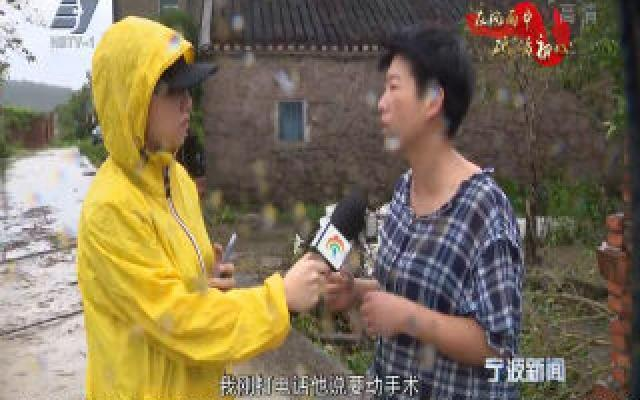 在风雨中砥励初心丨62岁的村干部凌晨抢险被树枝砸伤
